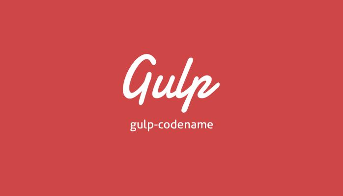gup-codename